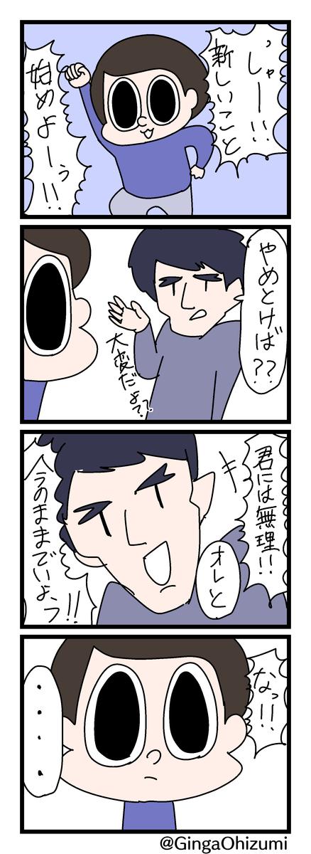 f:id:YuruFuwaTa:20200403164920p:plain