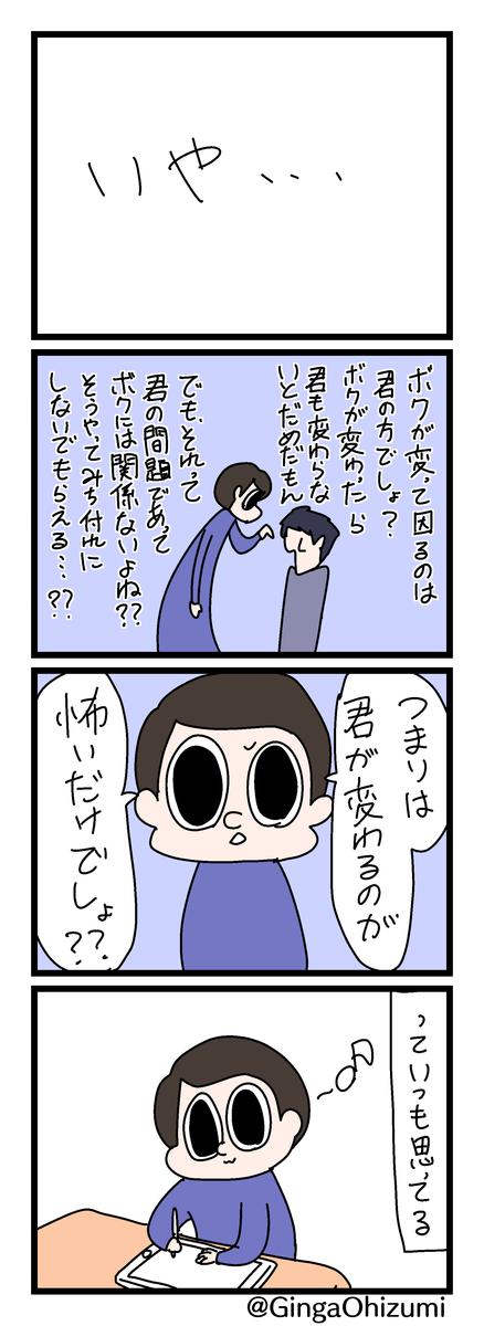 f:id:YuruFuwaTa:20200403164929p:plain