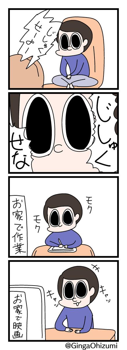 f:id:YuruFuwaTa:20200406143710p:plain