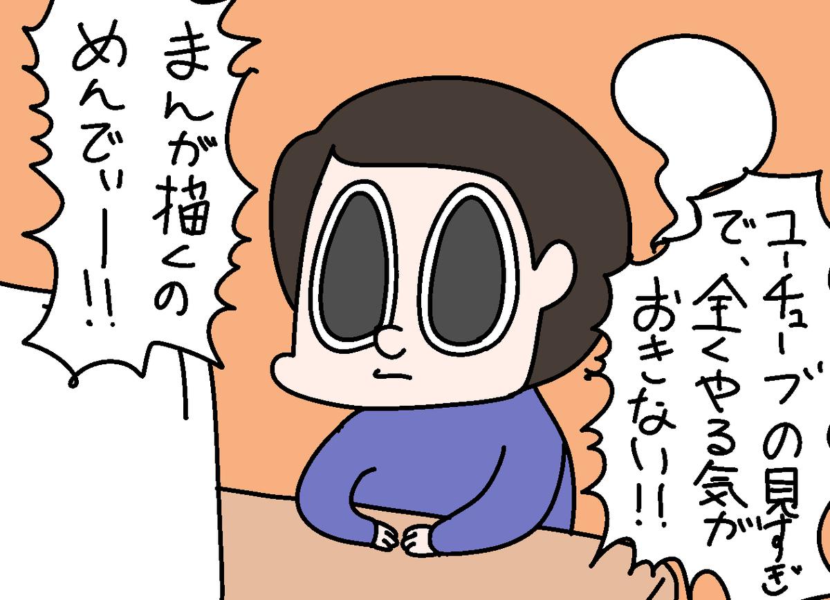 f:id:YuruFuwaTa:20200410134247p:plain
