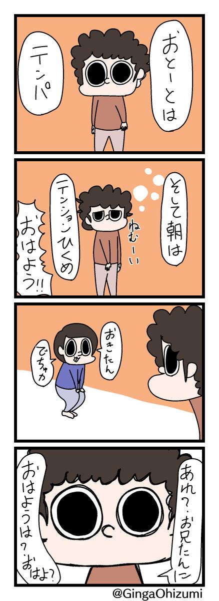 f:id:YuruFuwaTa:20200411171059p:plain