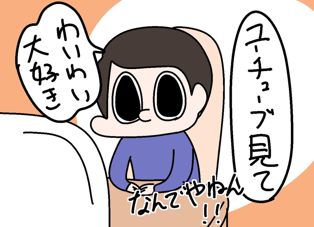 f:id:YuruFuwaTa:20200412172106p:plain