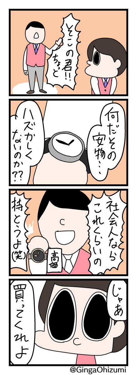 f:id:YuruFuwaTa:20200413105243p:plain