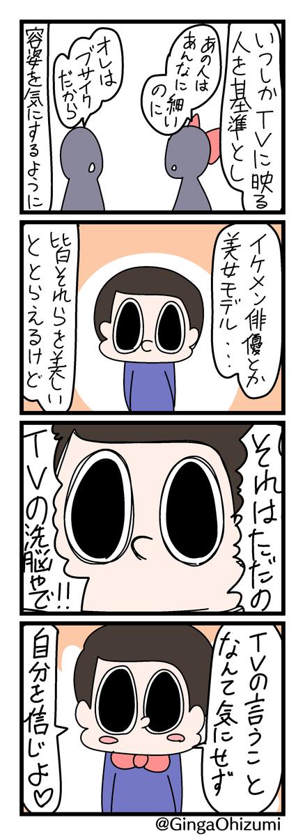 f:id:YuruFuwaTa:20200414112842p:plain