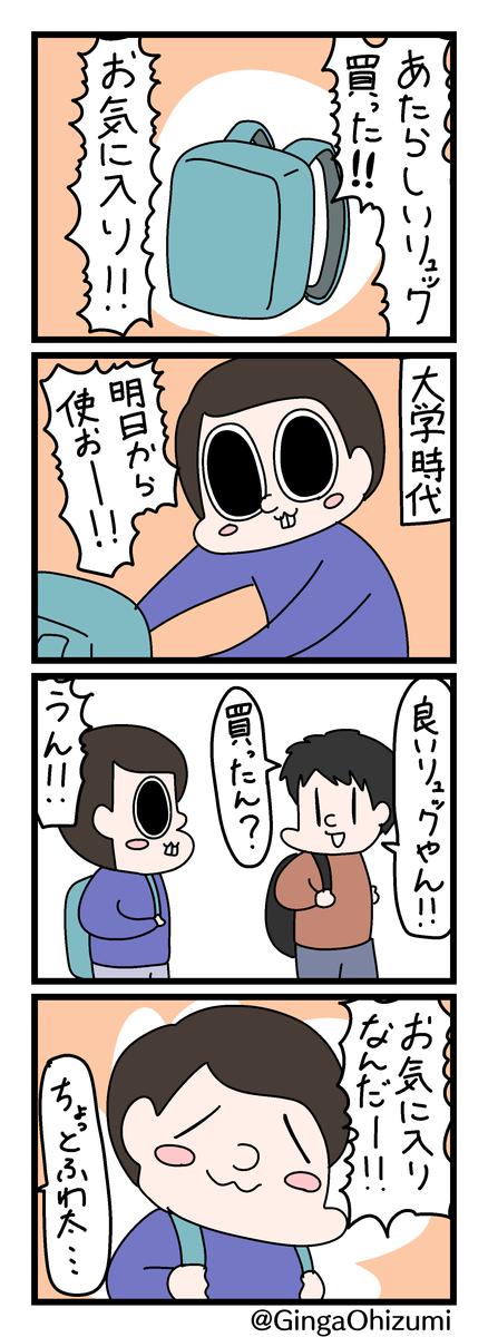 f:id:YuruFuwaTa:20200416110937p:plain