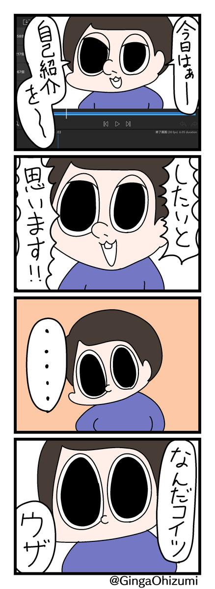 f:id:YuruFuwaTa:20200416111226p:plain