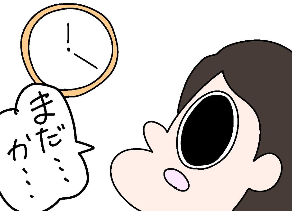 f:id:YuruFuwaTa:20200417102409p:plain