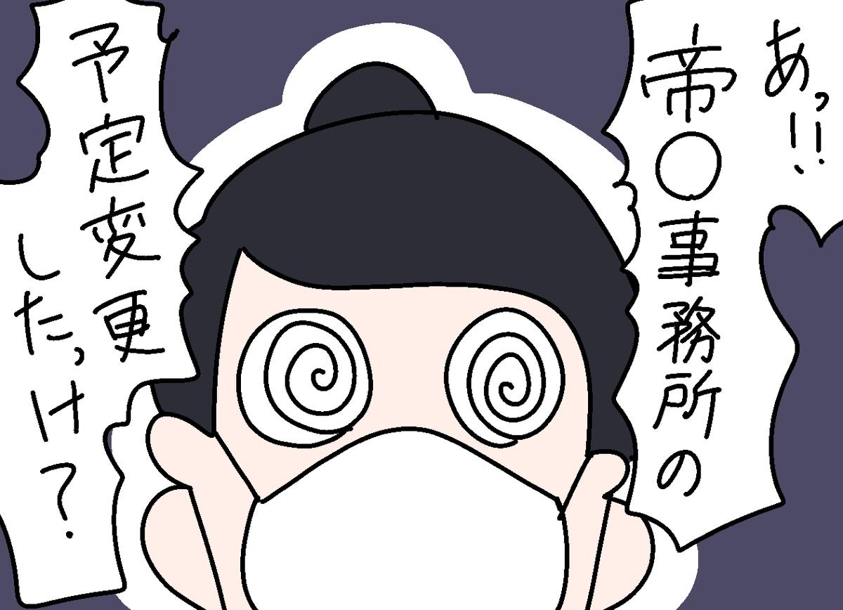 f:id:YuruFuwaTa:20200420113557p:plain