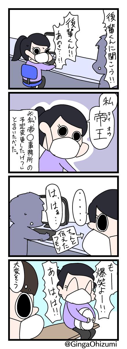 f:id:YuruFuwaTa:20200420113602p:plain