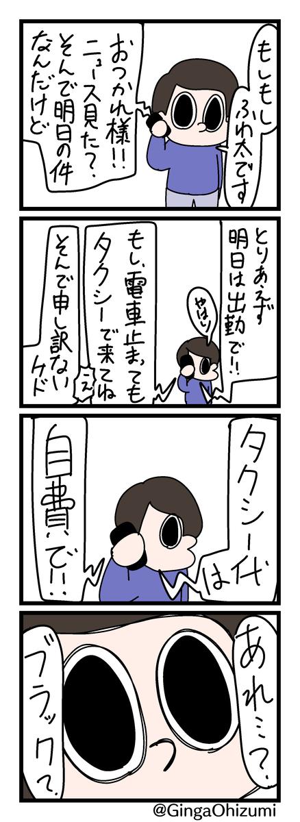 f:id:YuruFuwaTa:20200421110020p:plain