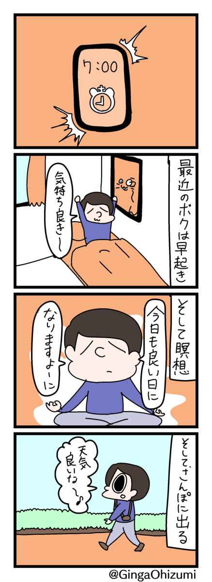 f:id:YuruFuwaTa:20200423094549p:plain