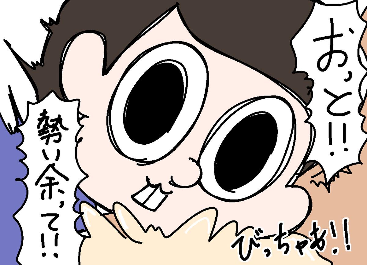 f:id:YuruFuwaTa:20200424095609p:plain