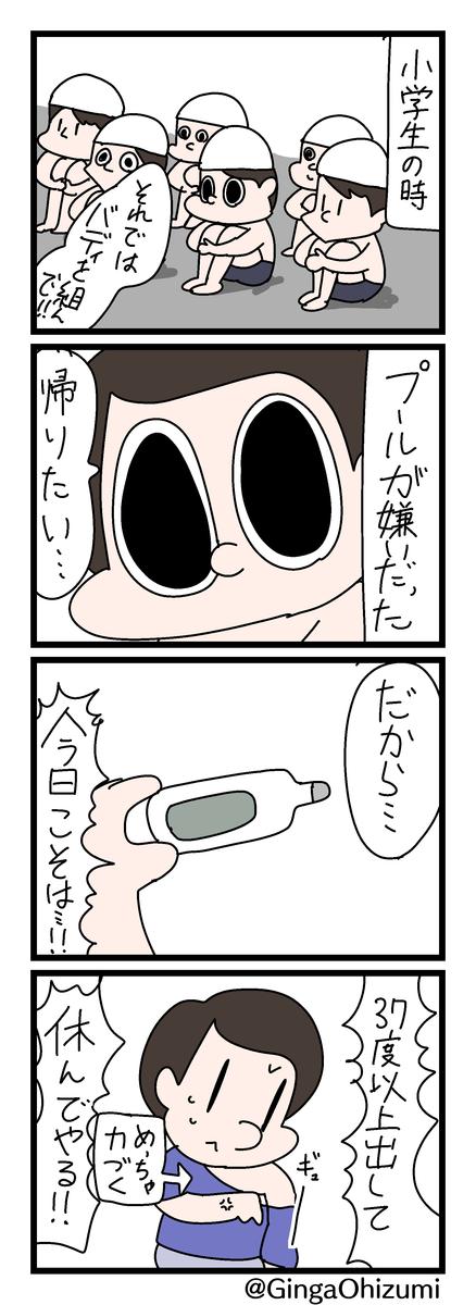f:id:YuruFuwaTa:20200424095622p:plain