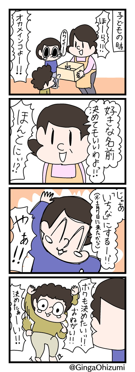 f:id:YuruFuwaTa:20200427101512p:plain