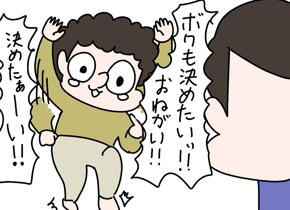 f:id:YuruFuwaTa:20200427101526p:plain