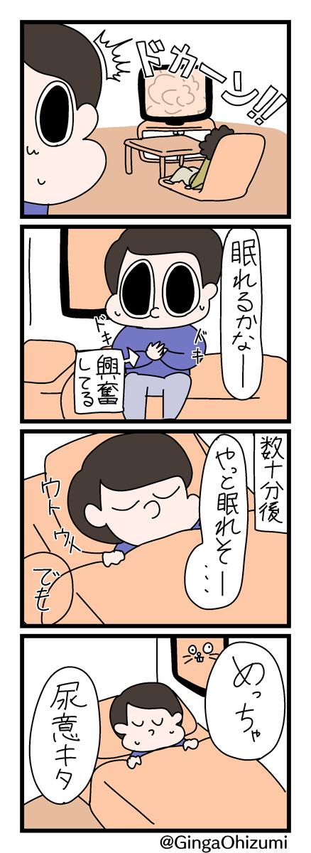 f:id:YuruFuwaTa:20200428100556p:plain
