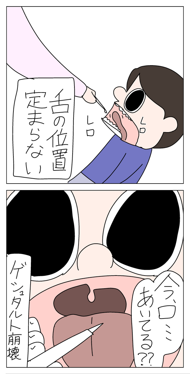 f:id:YuruFuwaTa:20200430102319p:plain