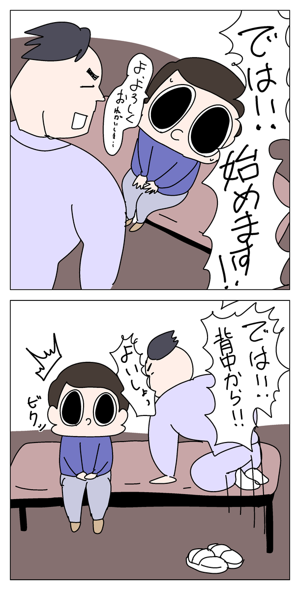 f:id:YuruFuwaTa:20200430102641p:plain