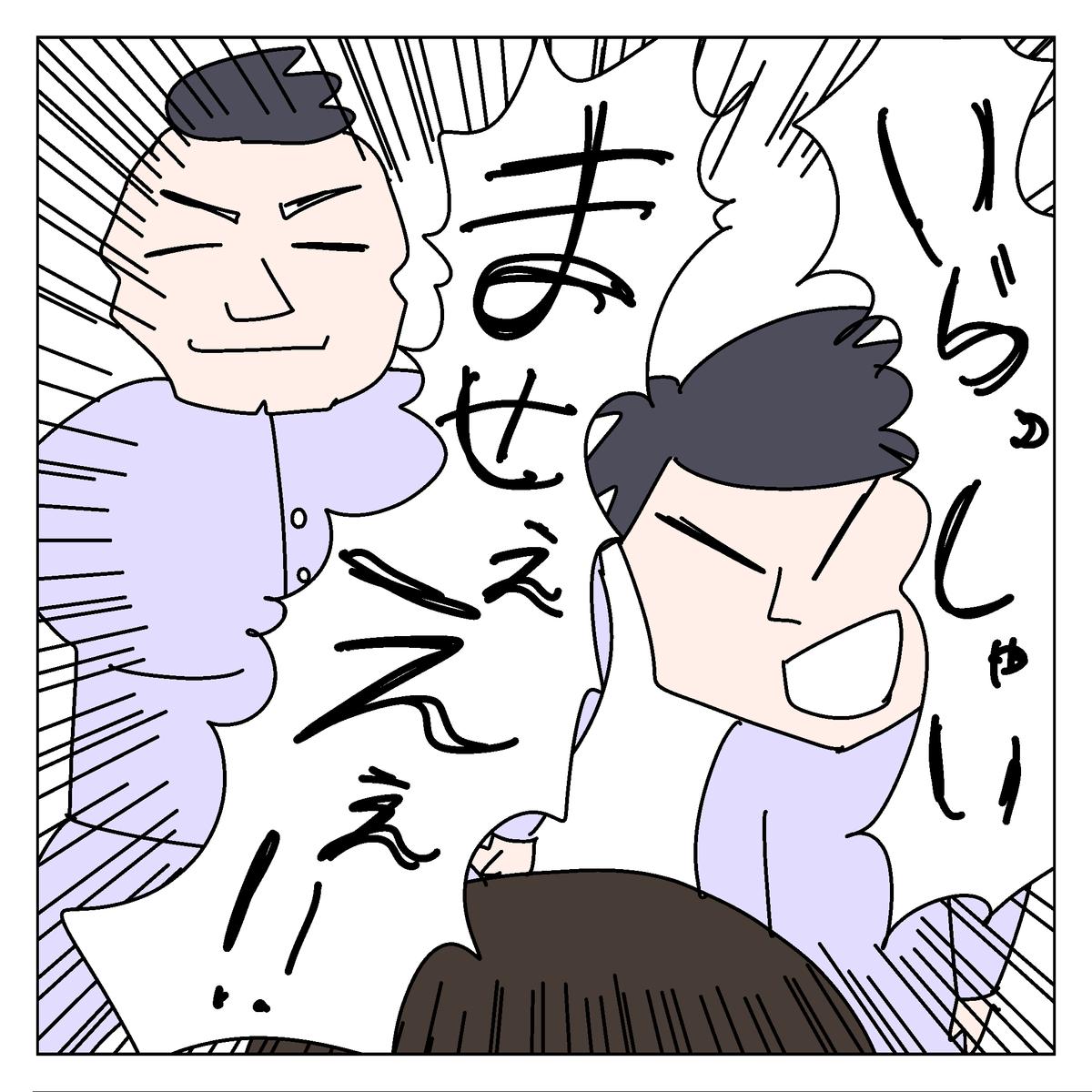 f:id:YuruFuwaTa:20200430102712p:plain