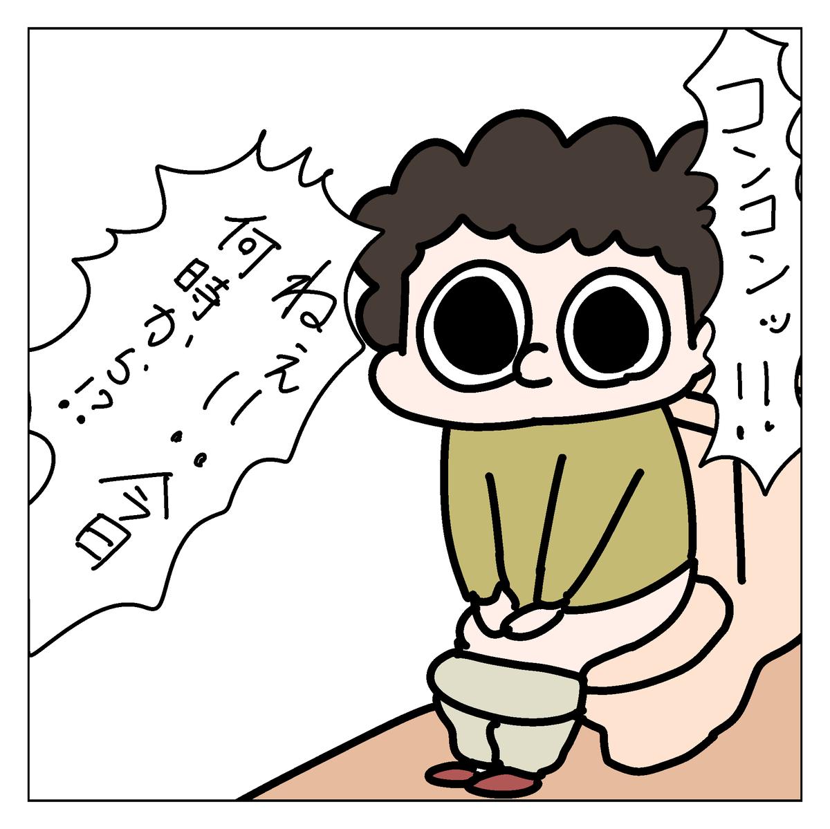 f:id:YuruFuwaTa:20200505113603p:plain