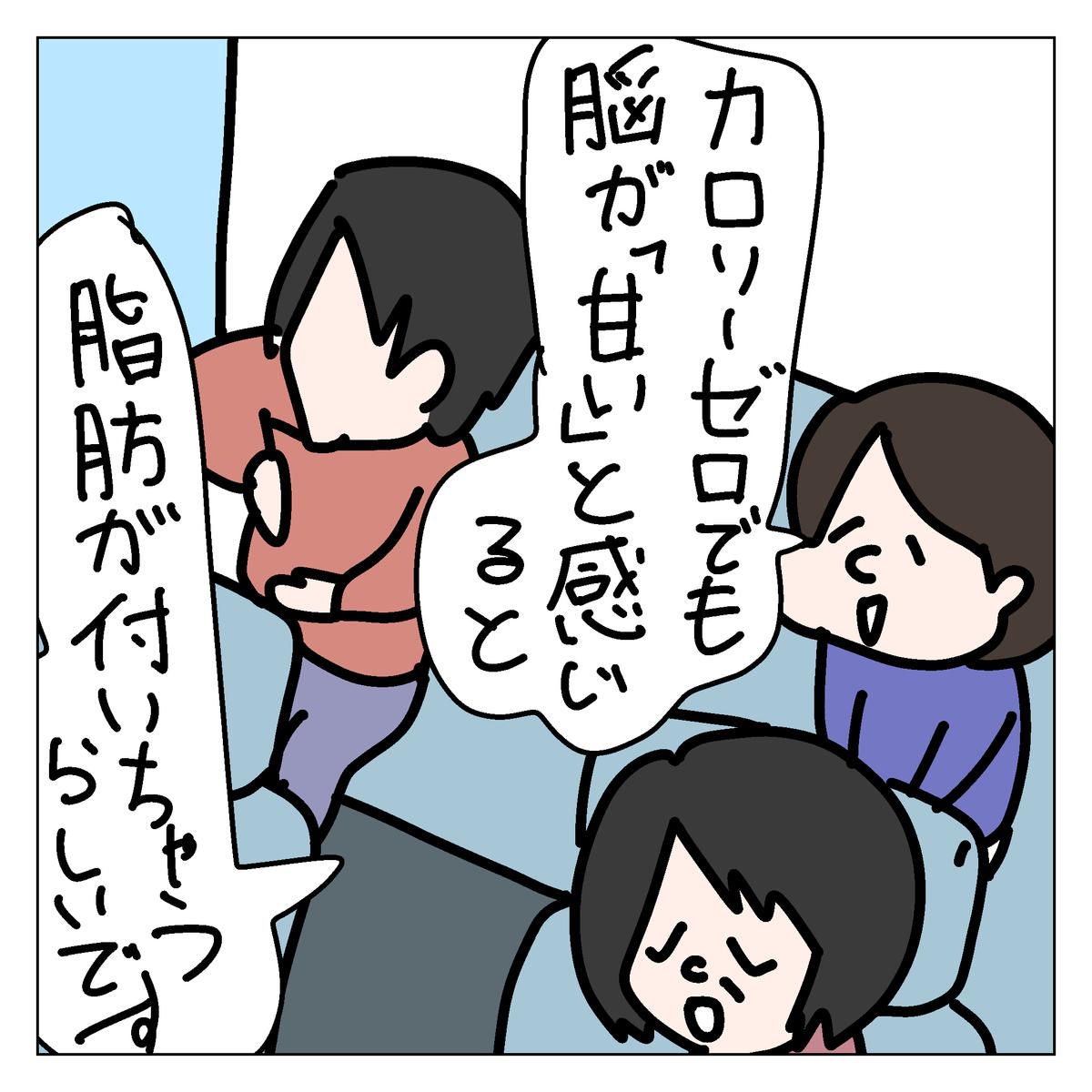 f:id:YuruFuwaTa:20200505113944p:plain