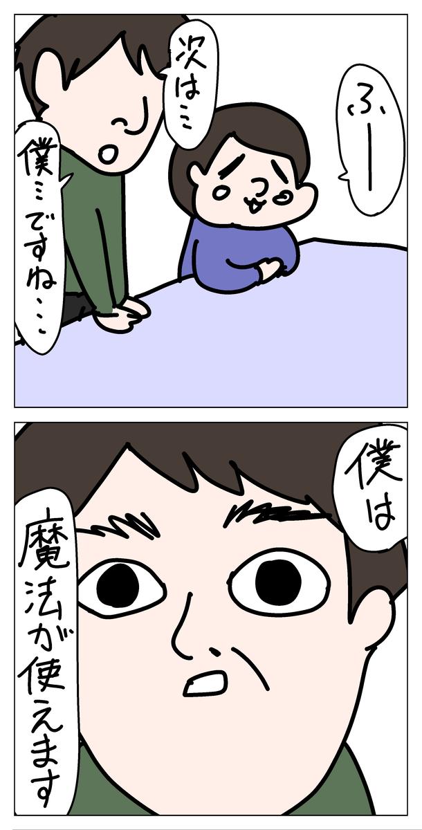 f:id:YuruFuwaTa:20200507102014p:plain