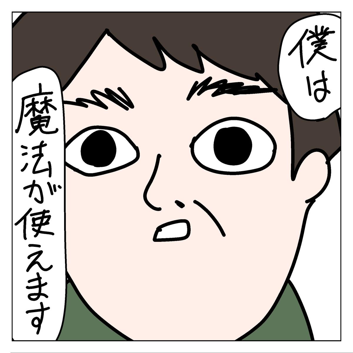 f:id:YuruFuwaTa:20200507102016p:plain