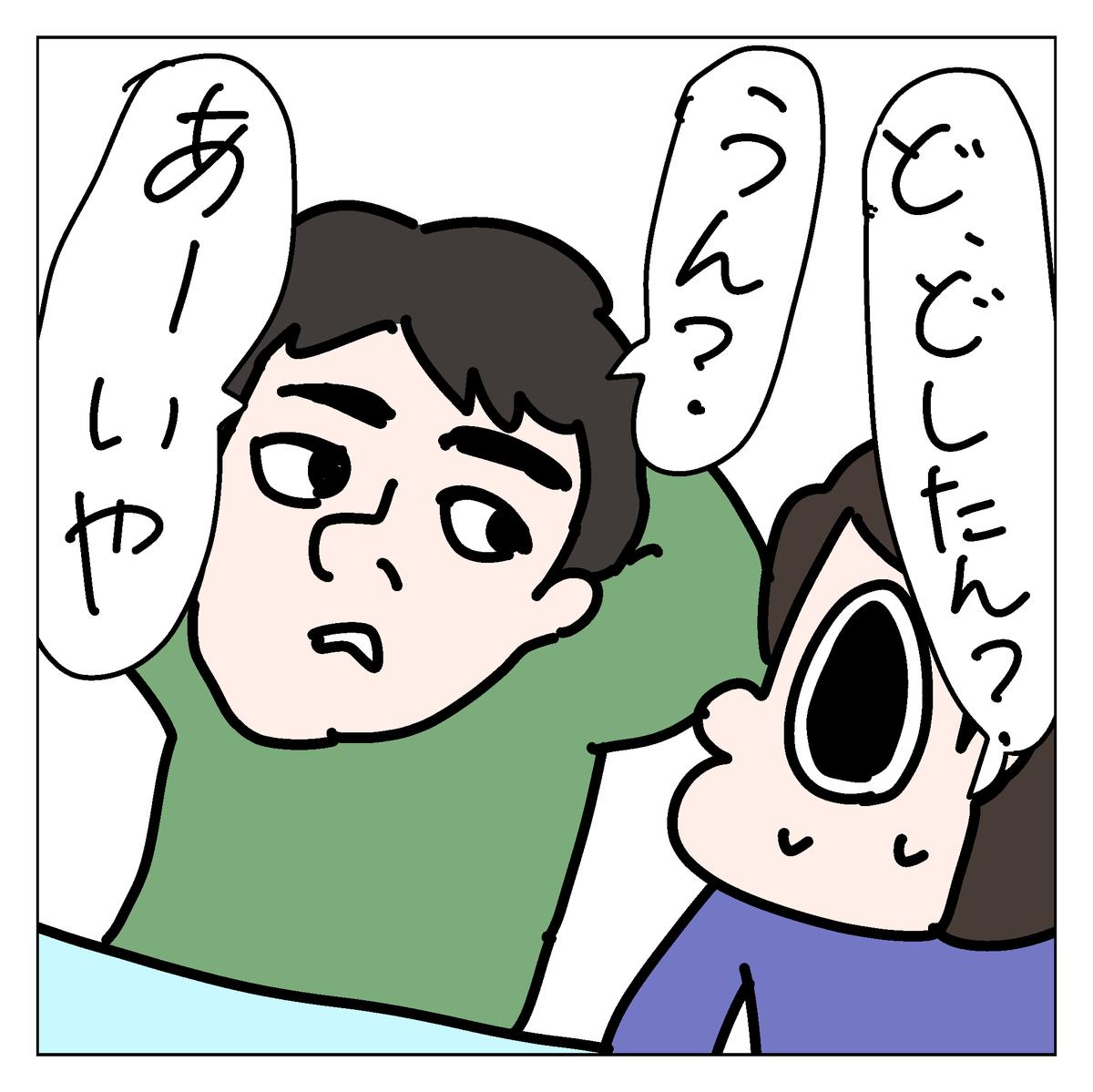 f:id:YuruFuwaTa:20200507102429p:plain