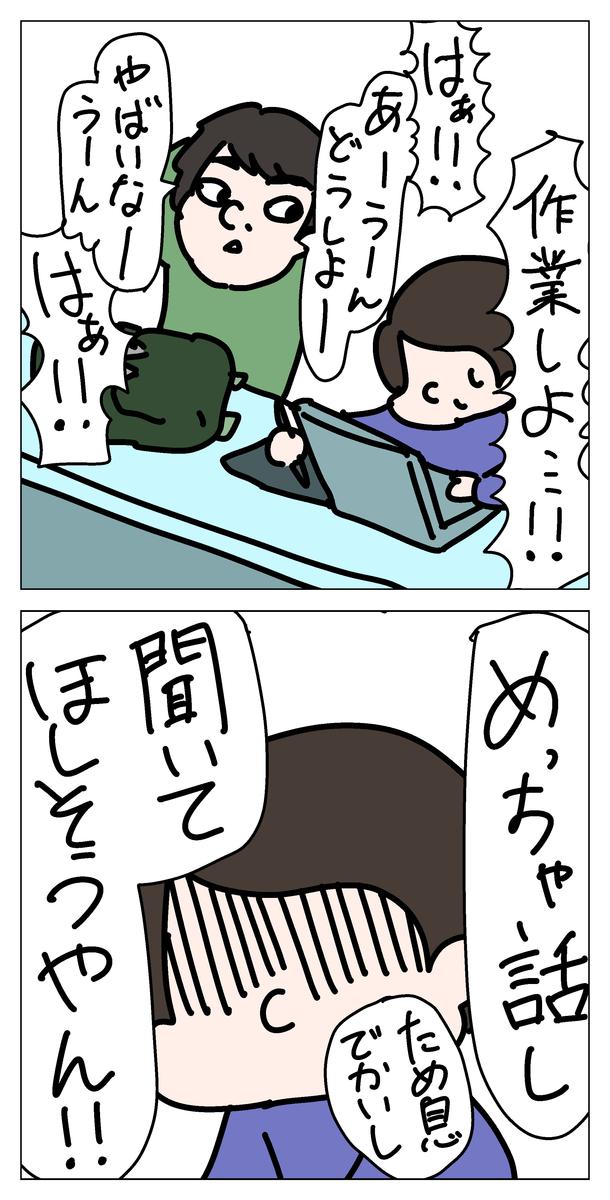 f:id:YuruFuwaTa:20200507102436p:plain