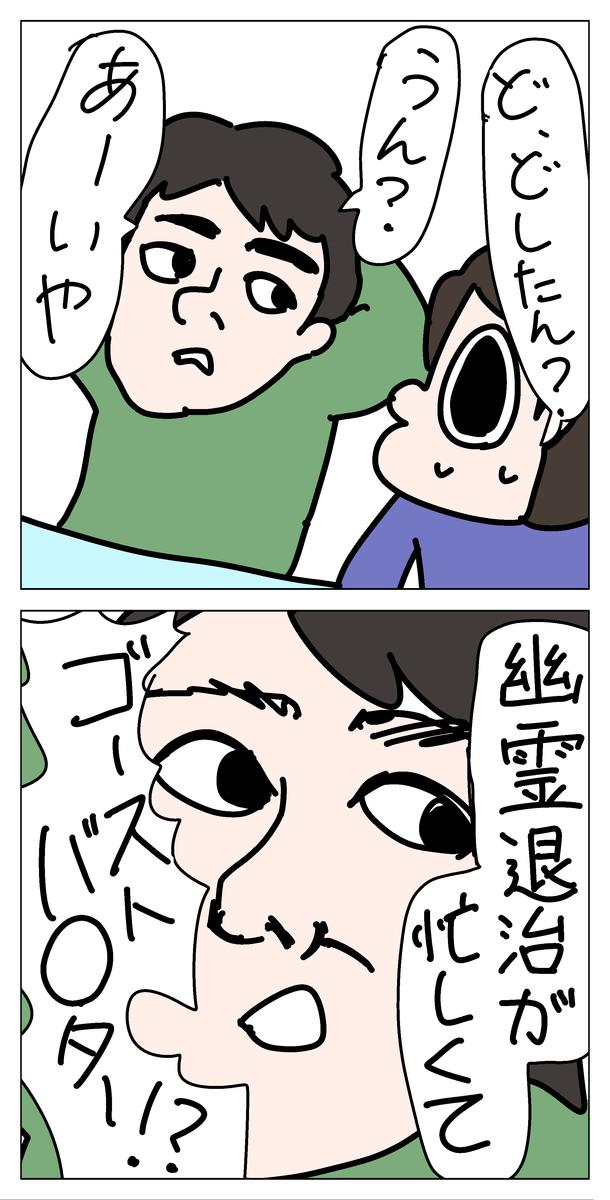 f:id:YuruFuwaTa:20200507102445p:plain