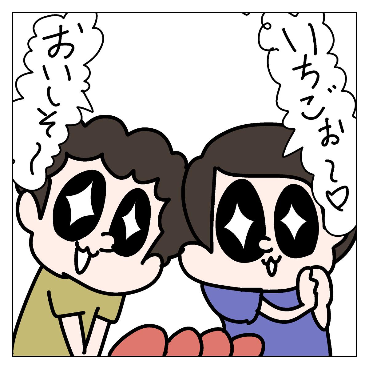 f:id:YuruFuwaTa:20200508112706p:plain