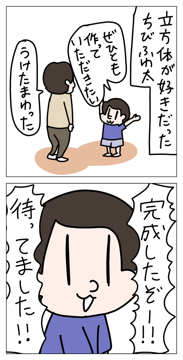 f:id:YuruFuwaTa:20200512101446p:plain