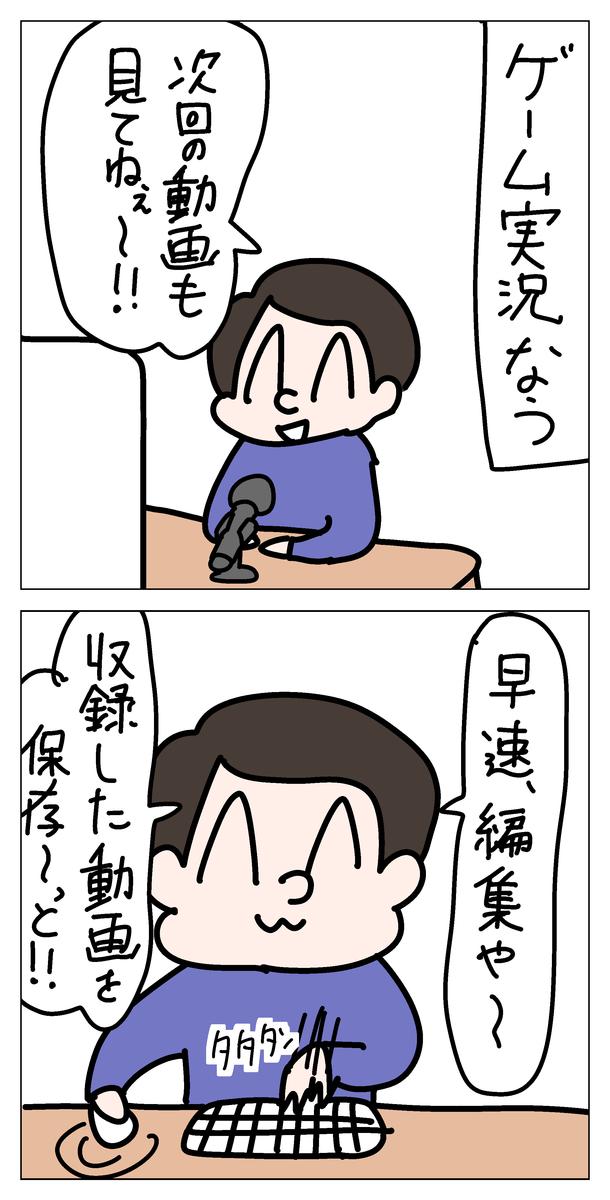 f:id:YuruFuwaTa:20200514102251p:plain