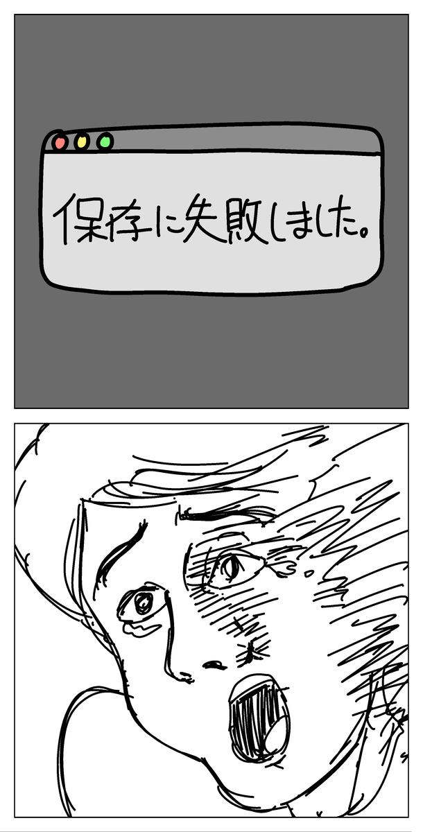 f:id:YuruFuwaTa:20200514102315p:plain