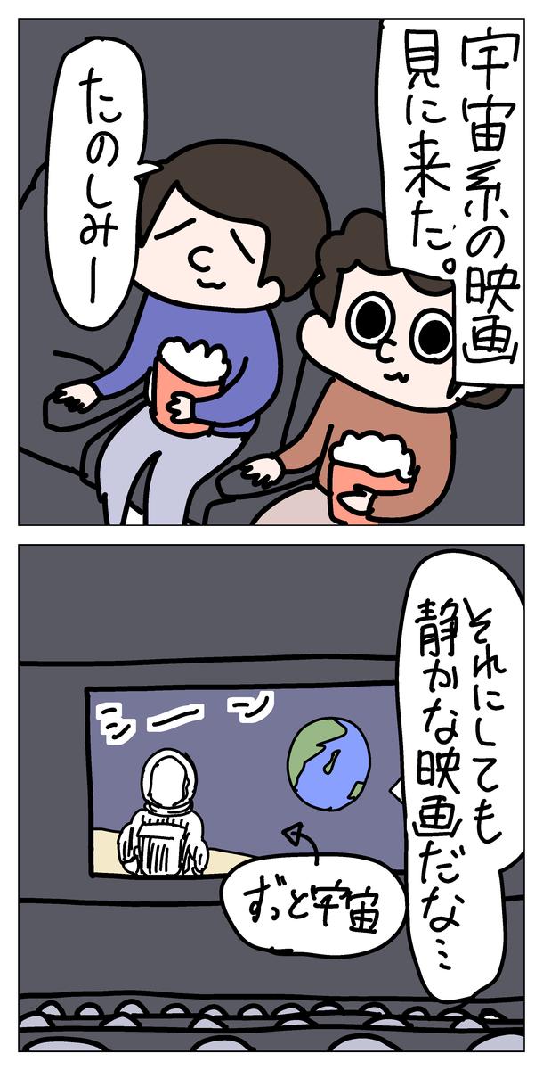 f:id:YuruFuwaTa:20200515120058p:plain