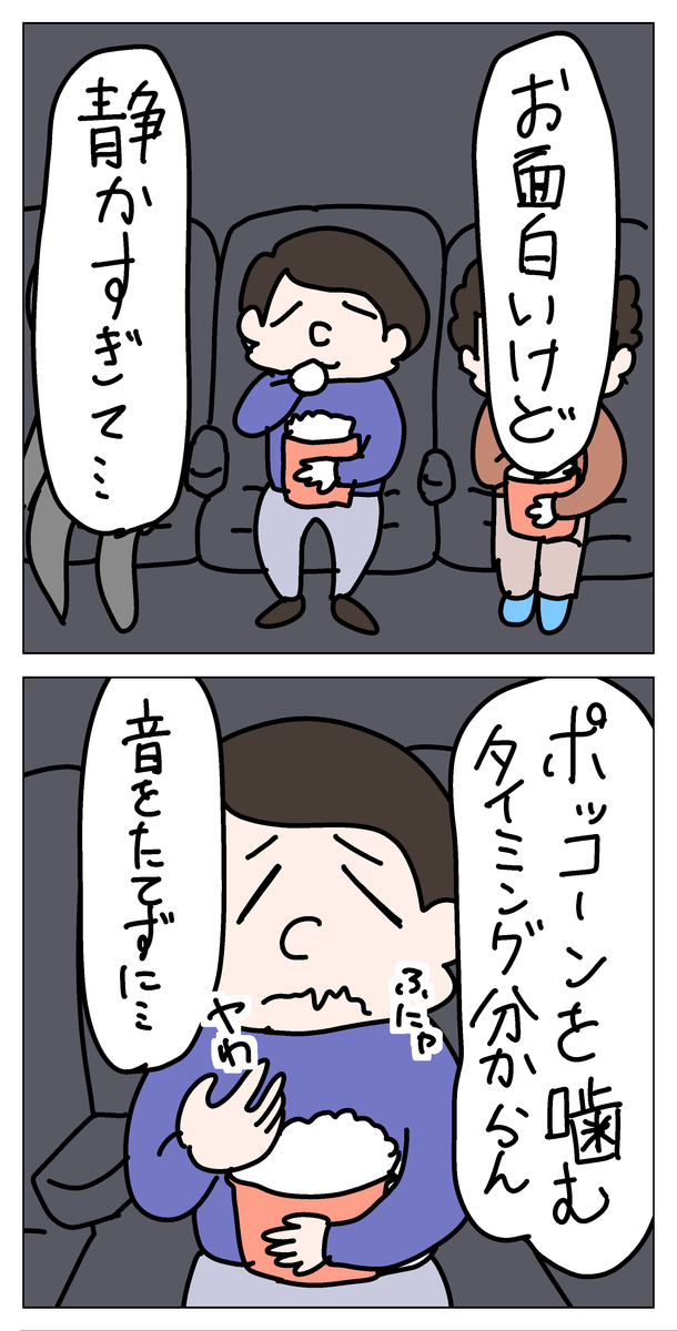 f:id:YuruFuwaTa:20200515120104p:plain