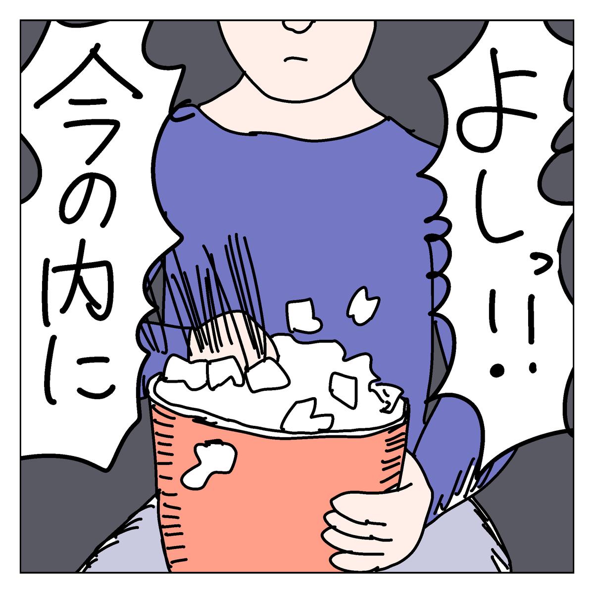 f:id:YuruFuwaTa:20200515120130p:plain