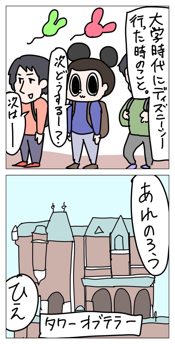 f:id:YuruFuwaTa:20200515120355p:plain