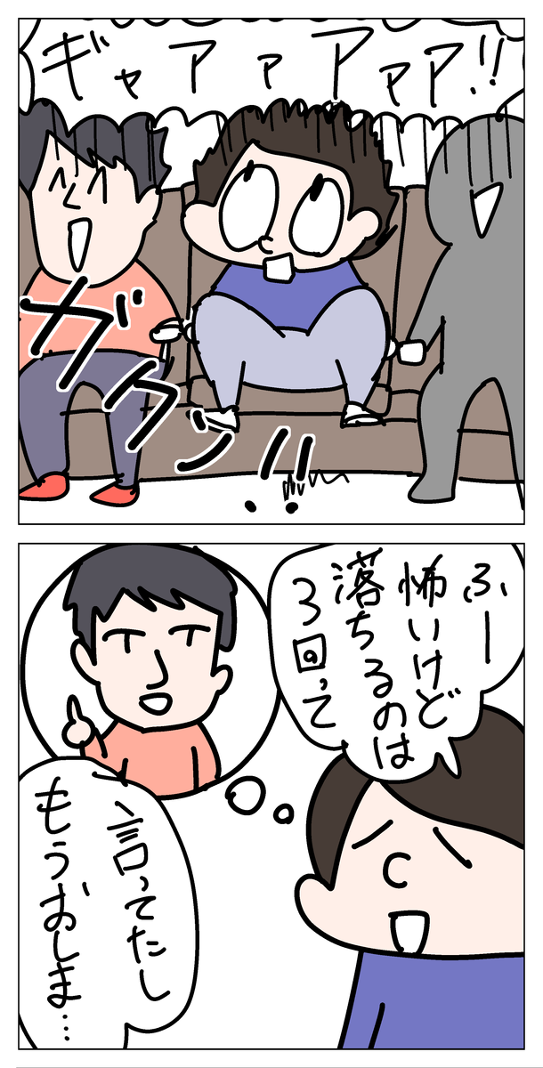 f:id:YuruFuwaTa:20200515120404p:plain