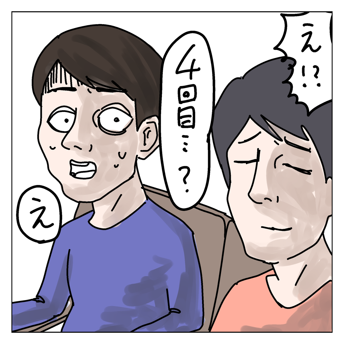 f:id:YuruFuwaTa:20200515120436p:plain