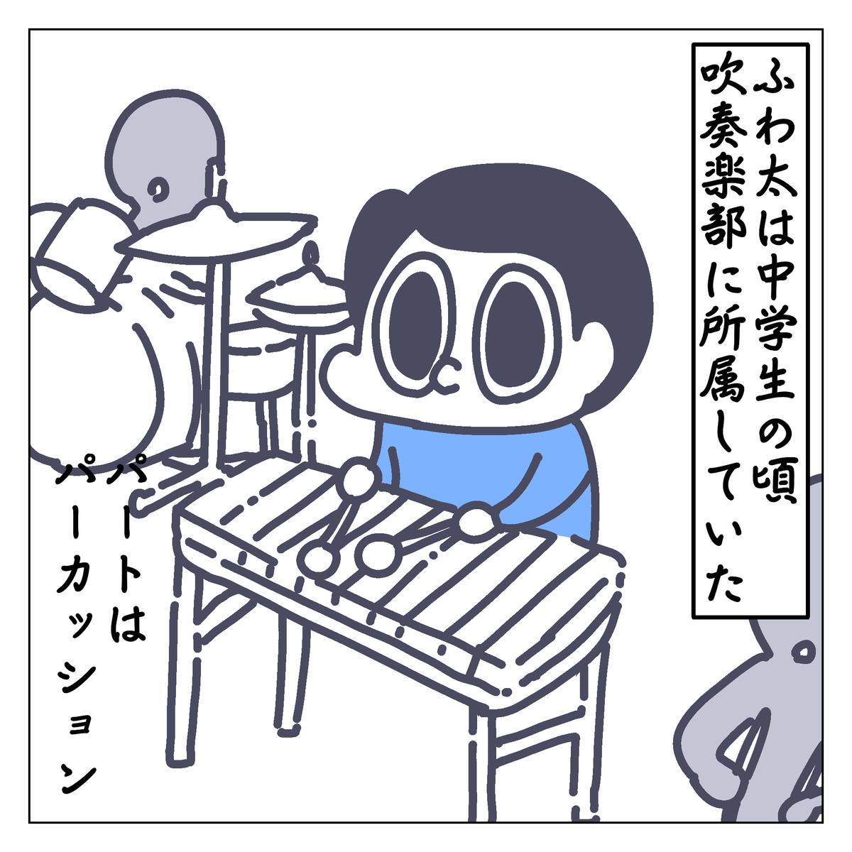 f:id:YuruFuwaTa:20200518121301p:plain