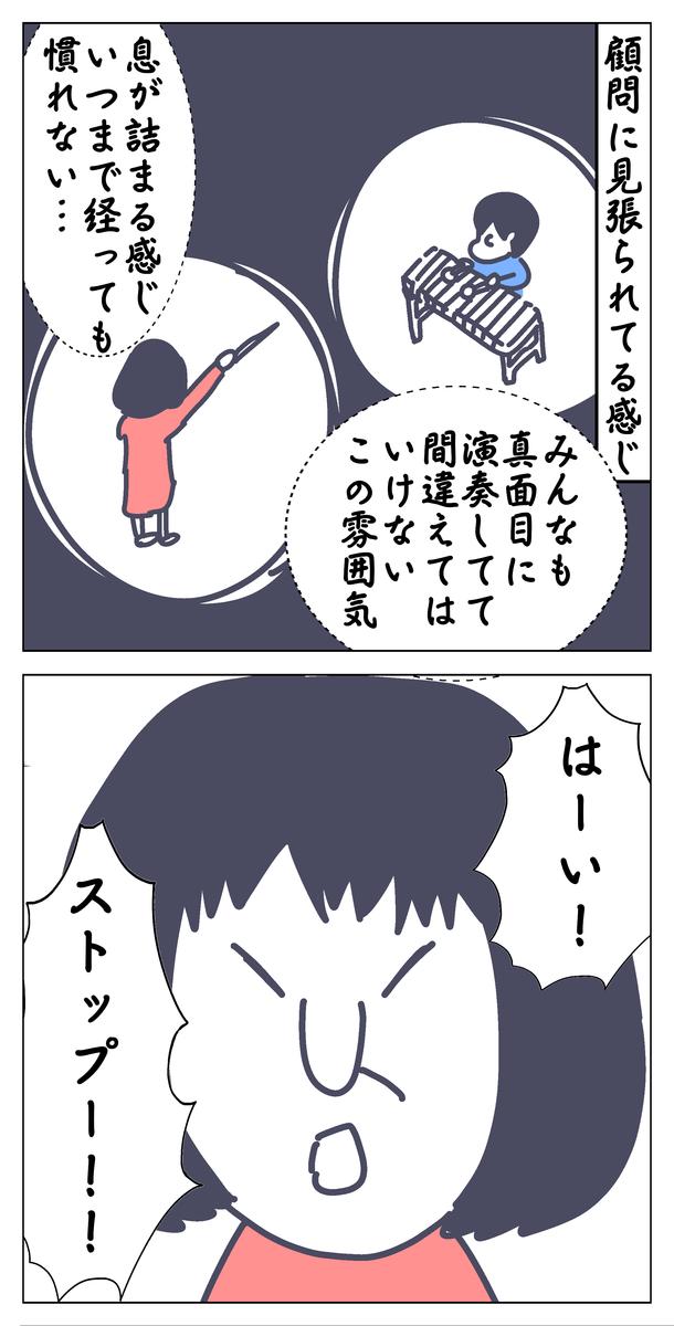 f:id:YuruFuwaTa:20200518121308p:plain