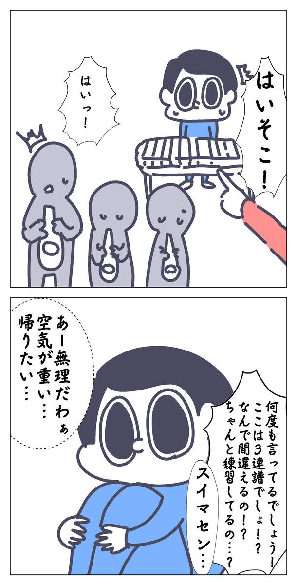 f:id:YuruFuwaTa:20200518121317p:plain