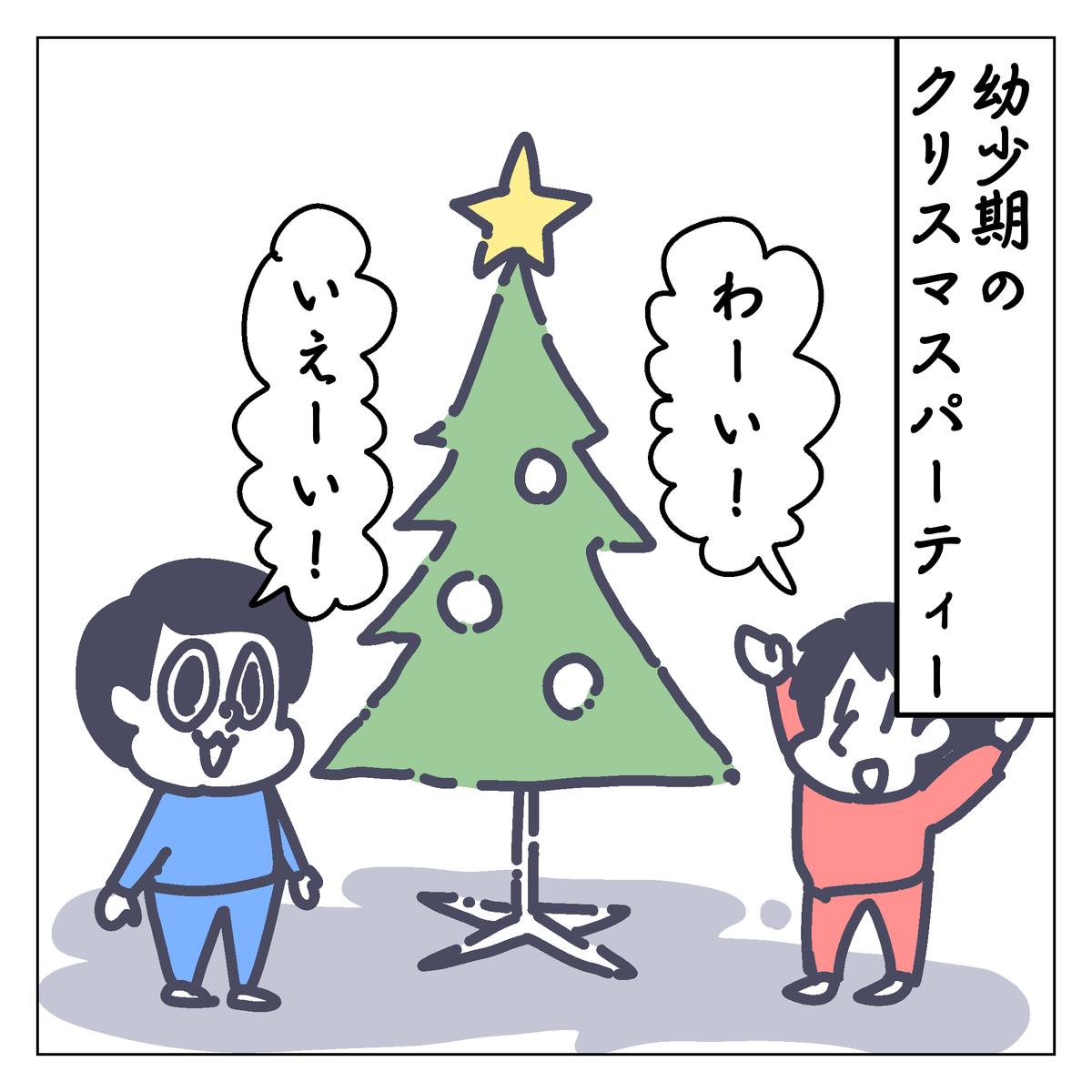f:id:YuruFuwaTa:20200518122154p:plain