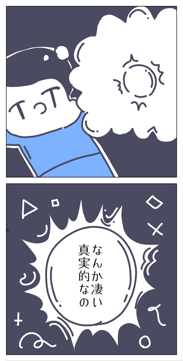 f:id:YuruFuwaTa:20200519110906p:plain