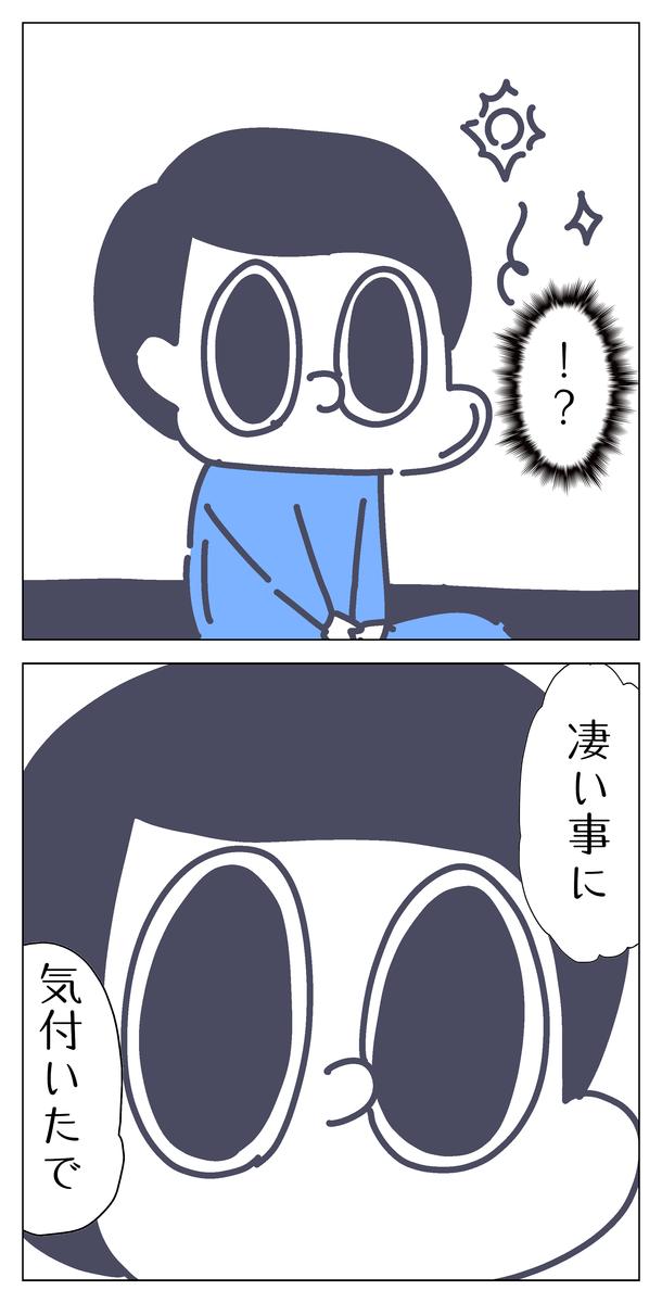 f:id:YuruFuwaTa:20200519110915p:plain