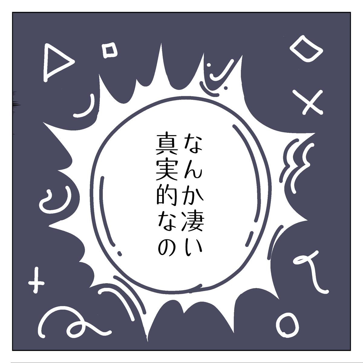 f:id:YuruFuwaTa:20200519110934p:plain