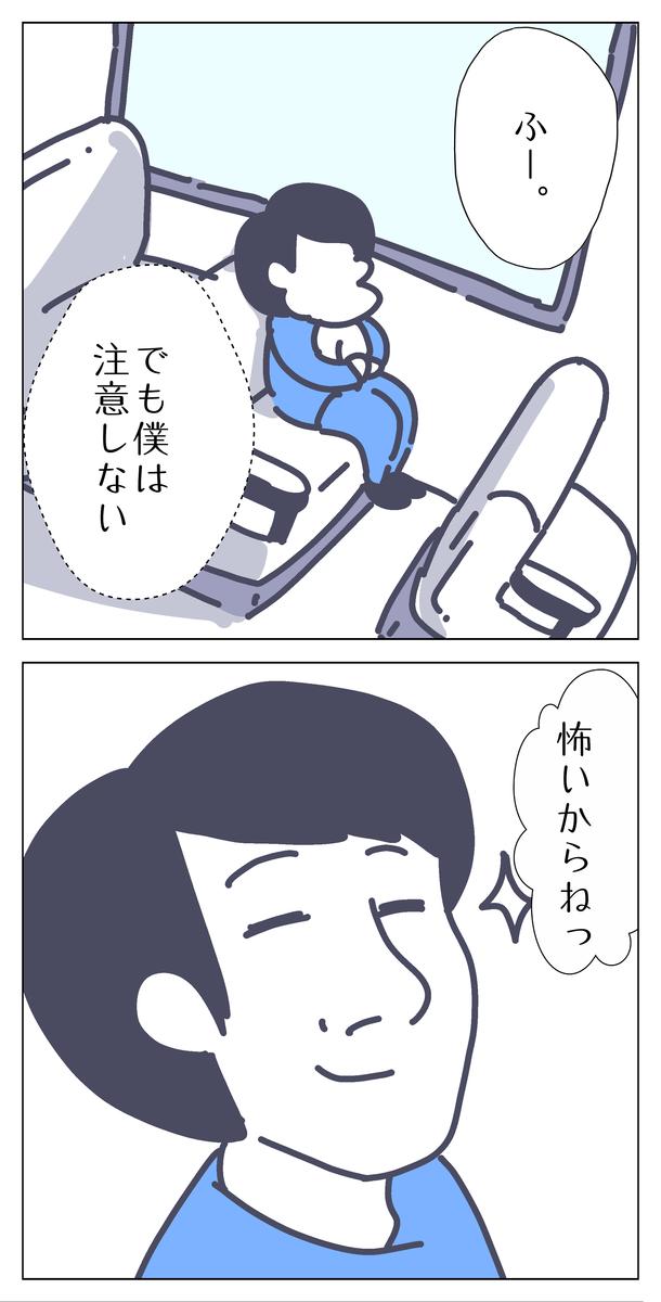 f:id:YuruFuwaTa:20200519111216p:plain