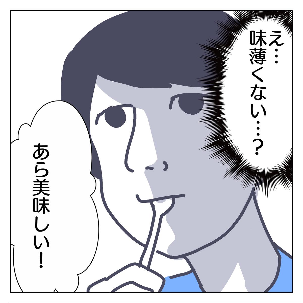 f:id:YuruFuwaTa:20200521150345p:plain