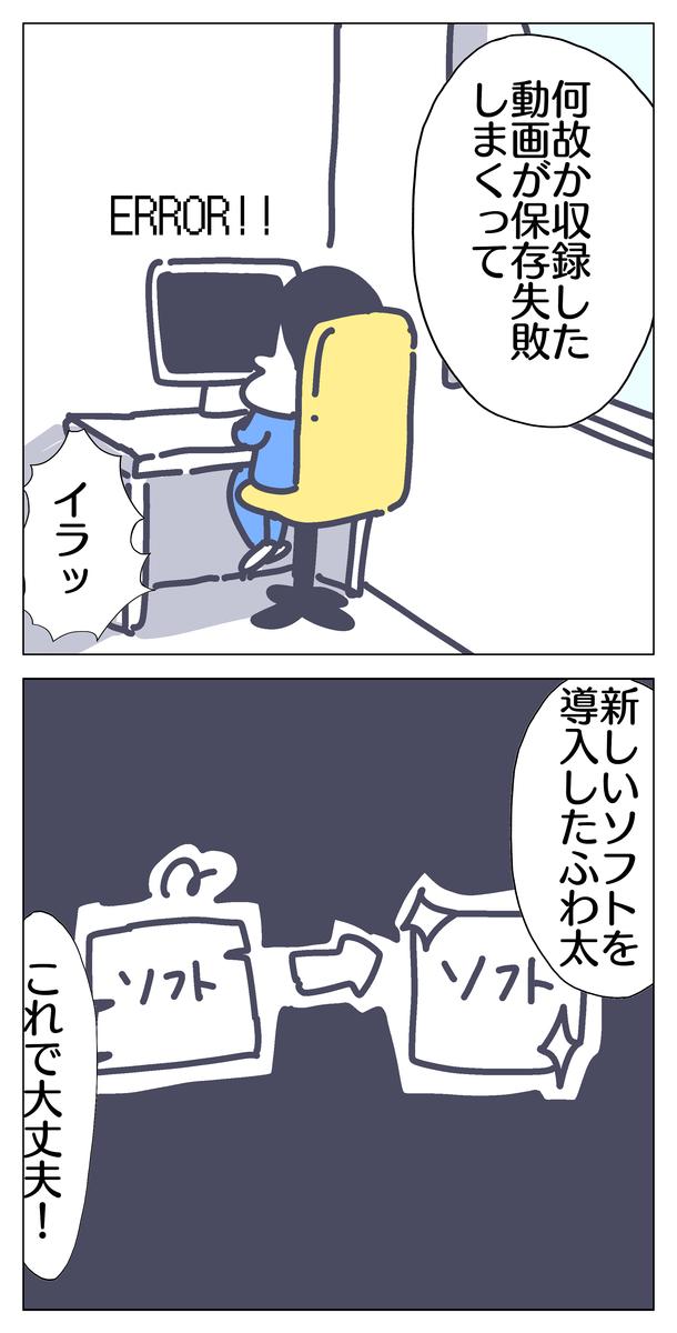f:id:YuruFuwaTa:20200521150706p:plain